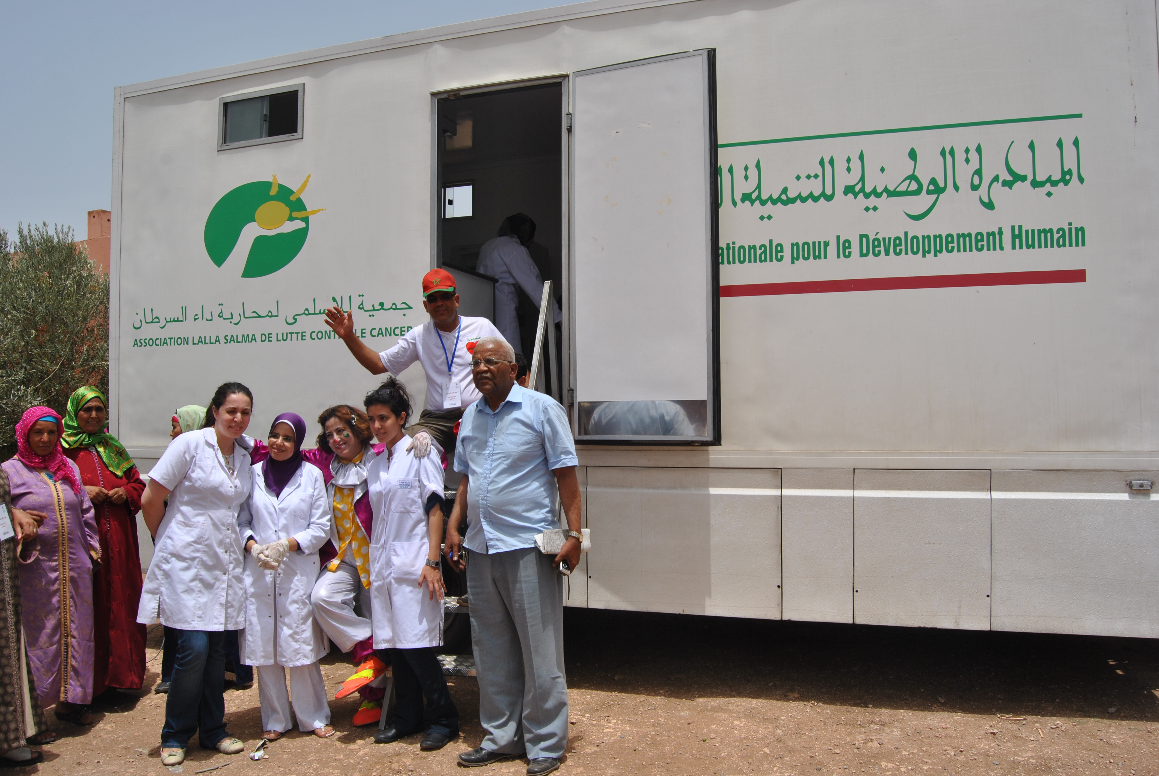 Second Cultural and Social Festival - Medical Campaign -
